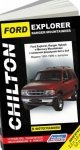 Руководство Ford Explorer, Ranger, Splash, Mercury Mountaineer (Chilton)