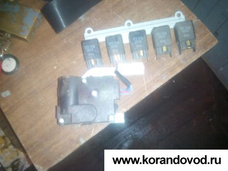 Активатор и блок реле вентилятора печки