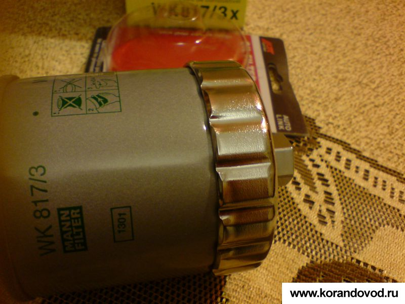 съемник топливного фильтра
