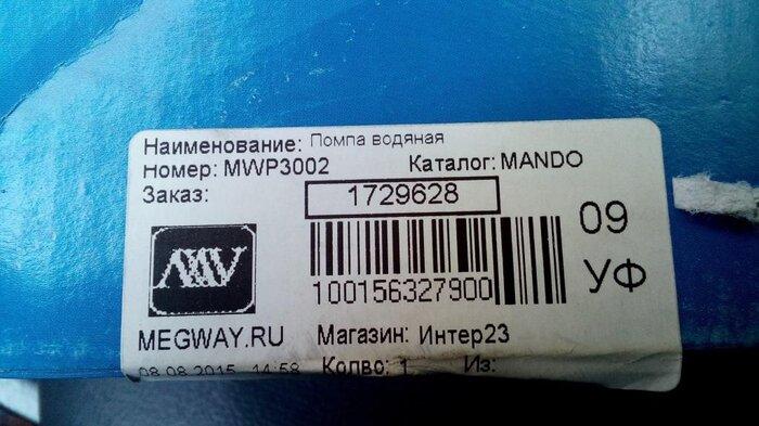 post-707-0-56483100-1460881743_thumb.jpg