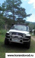 ALEX222RUS
