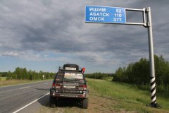 Третий слёт в Омске