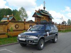 СЛЁТ-2010