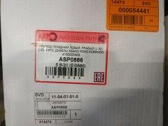 привод asp0886