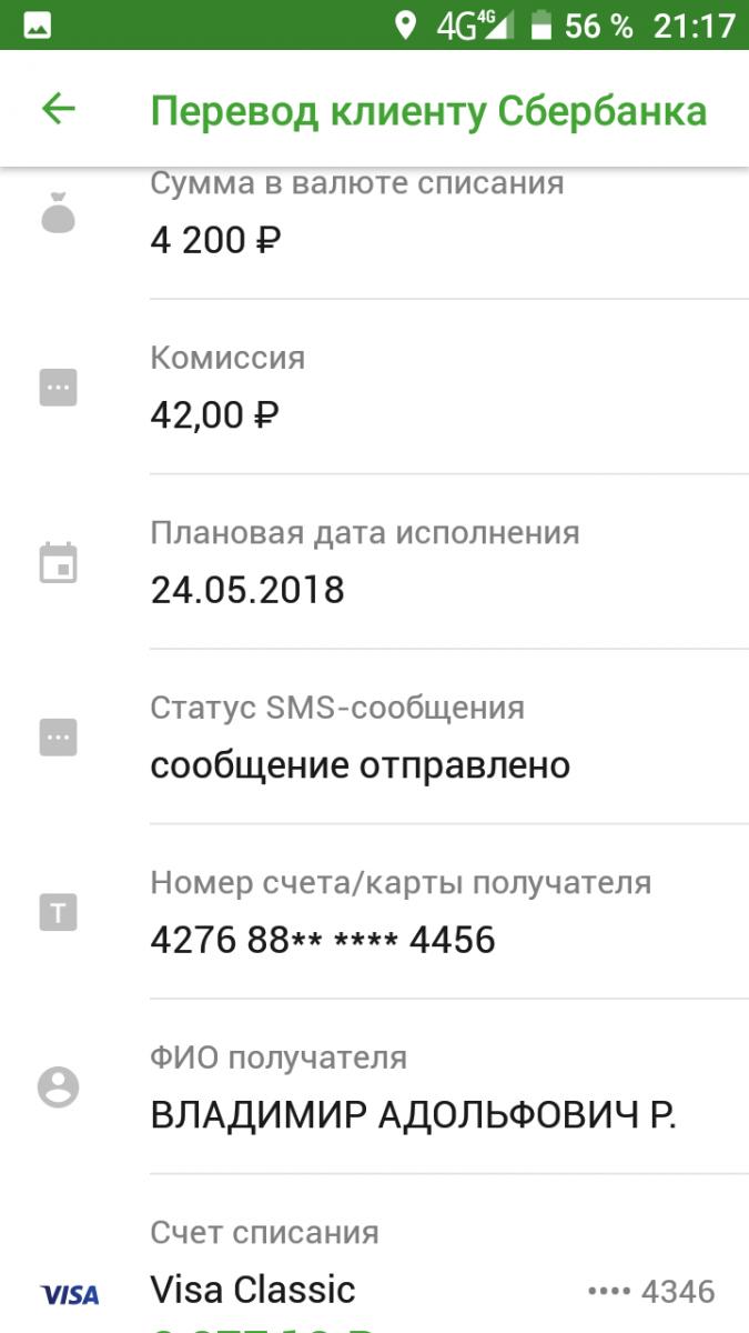 Screenshot_20180531-211744.png