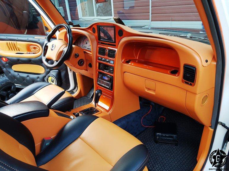 Orange salon.jpg