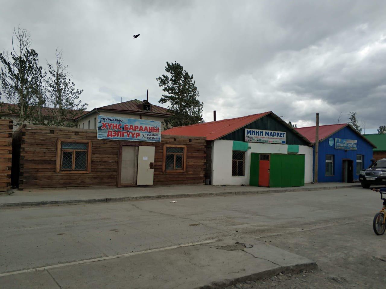 Монголия_2018