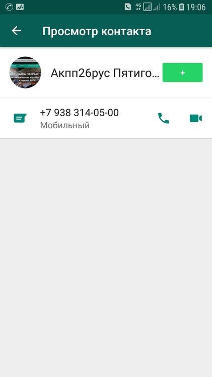 Screenshot_20190513-190603_WhatsApp.jpg