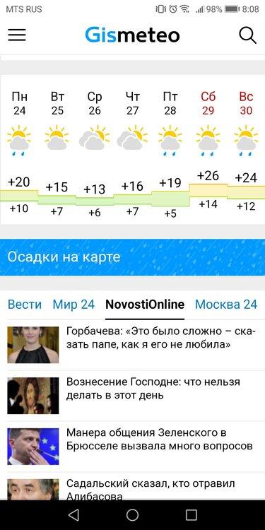 Screenshot_20190607-080826.jpg