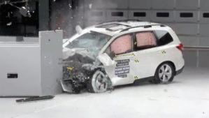 Эксперты IIHS назвали автомобиль, который продемонстрировал действительно хороший результат и получил награду Top safety pick+ - кроссовер Subaru Forester нового поколения.
