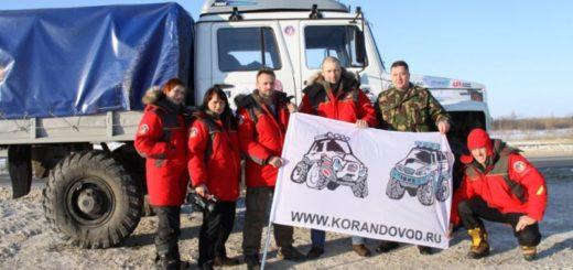 Экспедиция из Тюмени отправилась к Северной Земле - Нефтеюганск