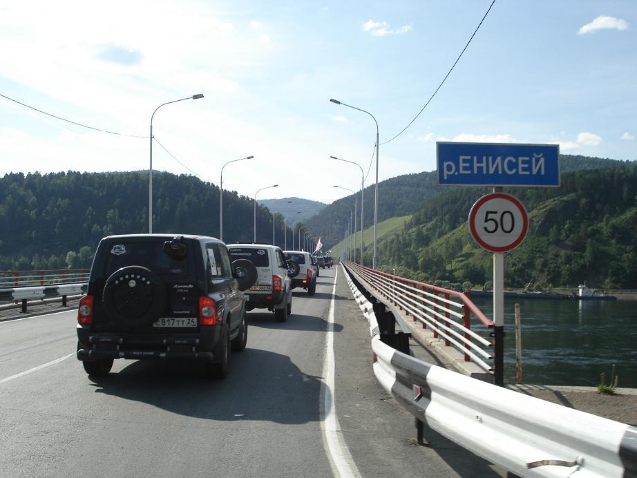 слет корандоводов в Красноярске