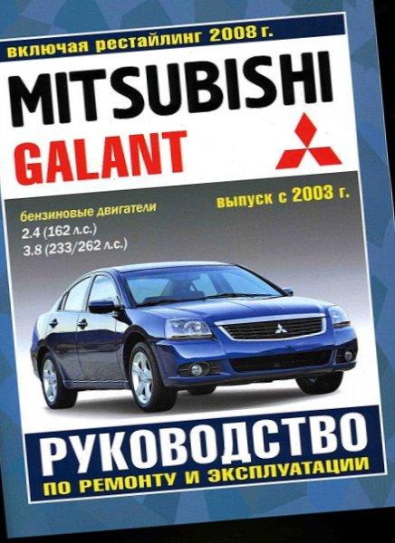 mitsubishi galant 1987 дизель инструкция по ремонту