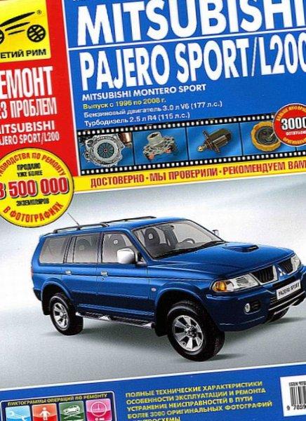 Любой владелец автомобиля mitsubishi pajero iv нуждается в качественной