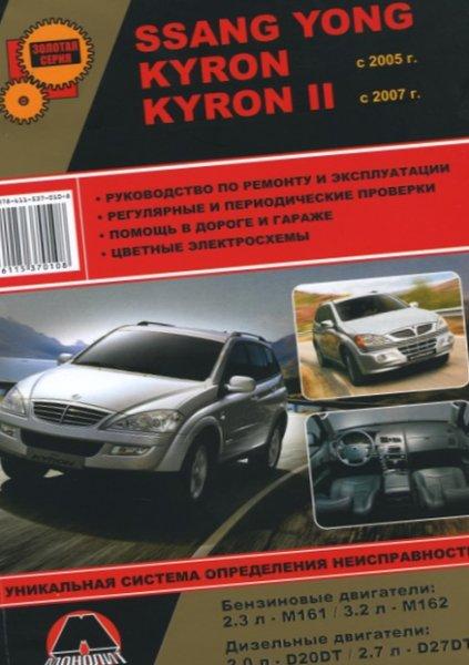 """"""",""""korandovod.ru"""