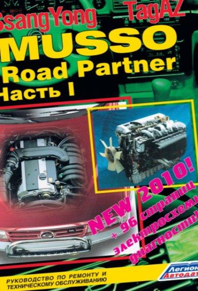 01. Электрическая схема опель омега а 1991 года выпуска электрическая схема роад партнер.  Posted on.