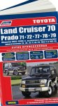 Руководство Toyota Land Cruiser 70 - Prado