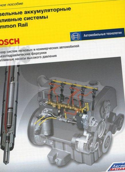 Инструкция По Топливной Системе На Двигатель 6Cl280-2