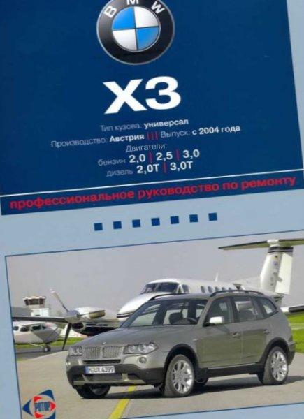 руководство по эксплуатации бортового монитора BMW x5 e53