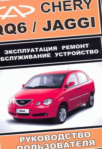 Магазин 2000 запчастей запчасти Нексия Матиз