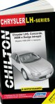 Руководство Chrysler LH series, Concorde, 300M, Dodge Intrepid (Chilton)