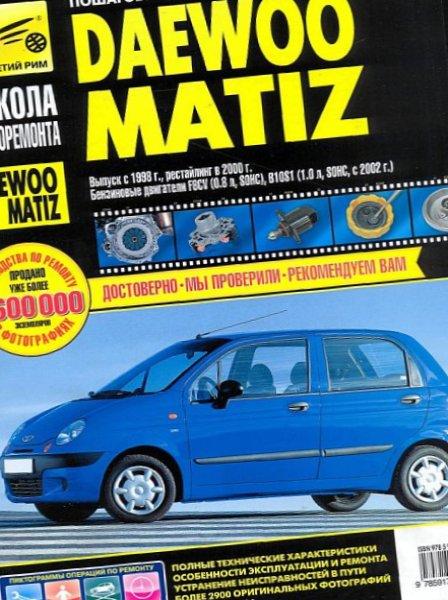 haynes auto manuals free download