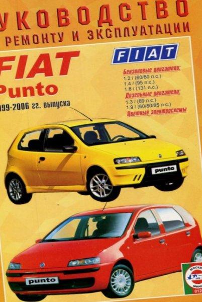 Модификации автомобиля fiat multipla минивэн, 1998 года выпуска
