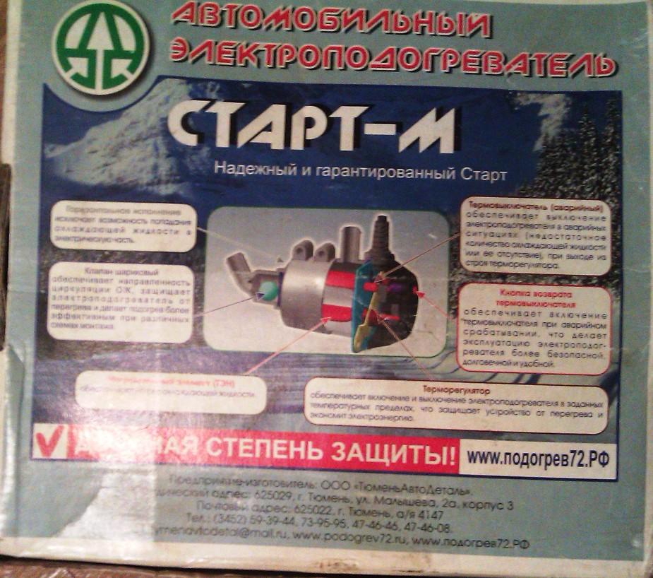 скачать программу на навигатор бесплатно украина