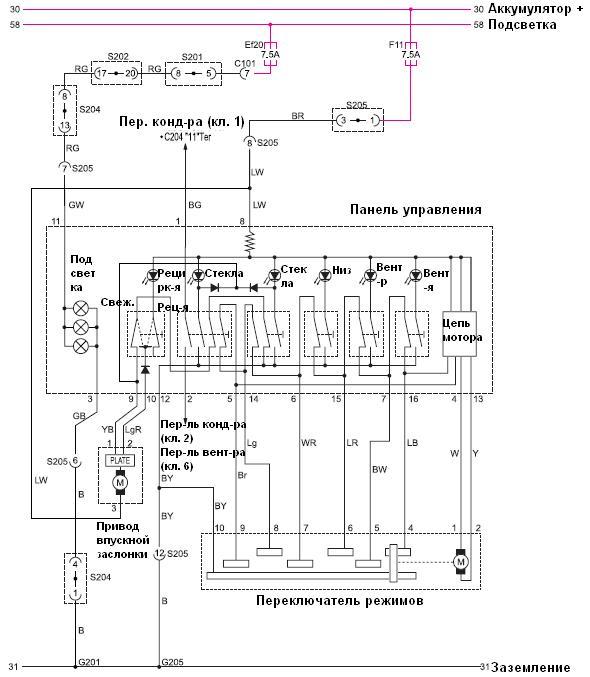 схема отопления тагера.JPG
