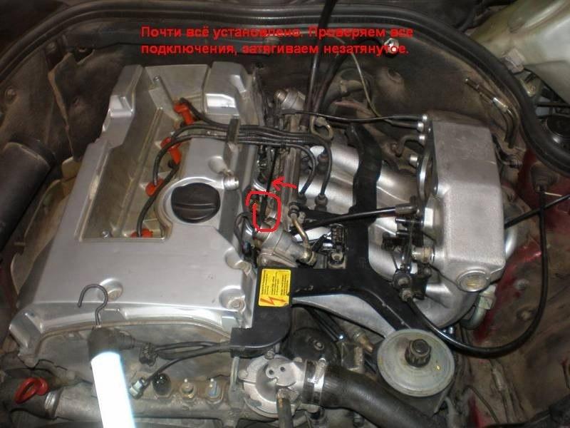 Электромагнитный клапан изменения длины впуска (disa) мотор м54