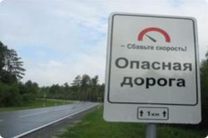 Межрегиональный общественный центр составил рейтинг касательно безопасности дорог на территории Российской Федерации. На первом месте – Тюменская область, а на последнем – Пермский край.