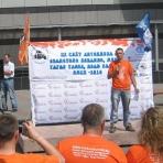 Олег Кириенко - Организатор 3-го слёта